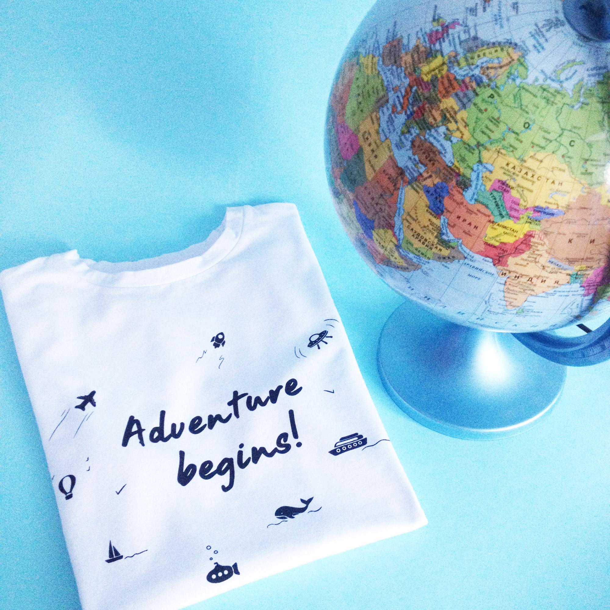 Adventure-begins.jpg