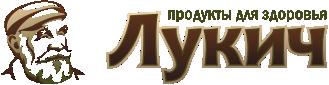 Лукич