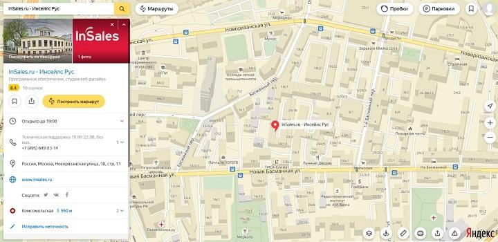 сайт появится на Яндекс-картах