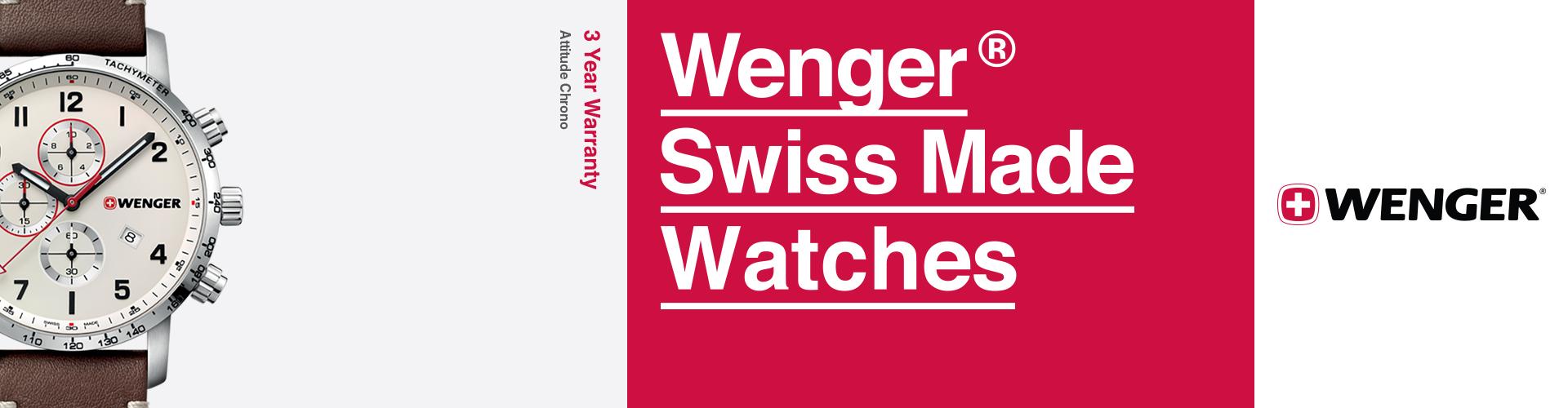 Wenger Блок 2 (моб)