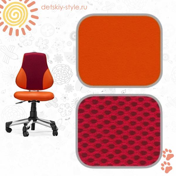 кресло детское libao lb-c01, кресло к парте либао, купить, цена, заказать, заказ, онлайн, стоимость, бесплатная доставка, доставка по россии