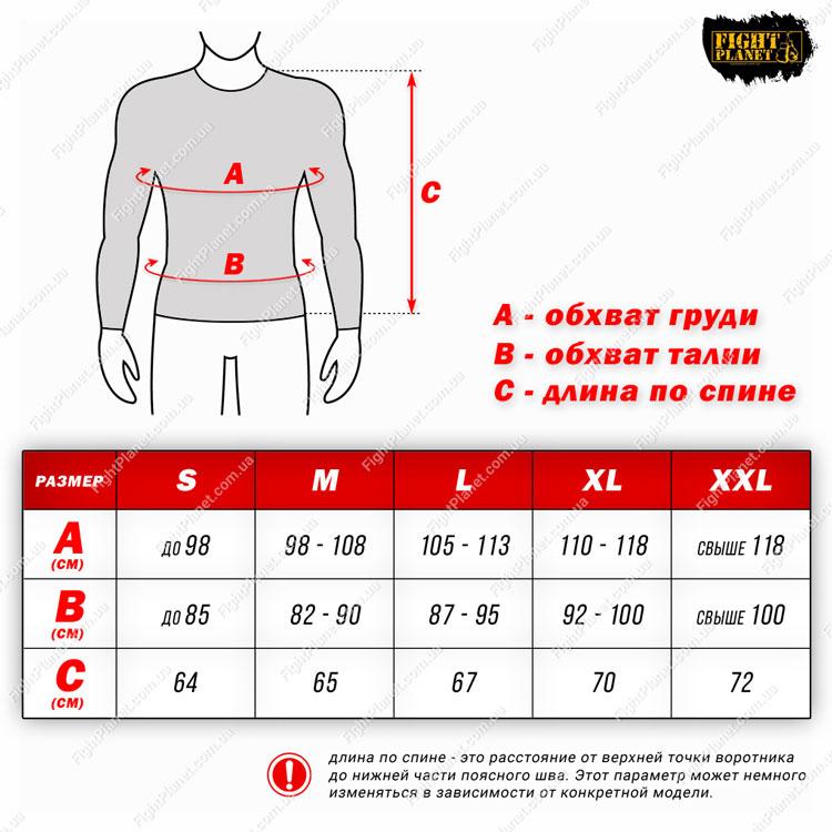 Размерная сетка таблица компрессионный реглан Peresvit