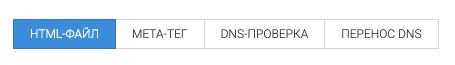 Подключение доменной (корпоративной) почты от mail.ru - html файл