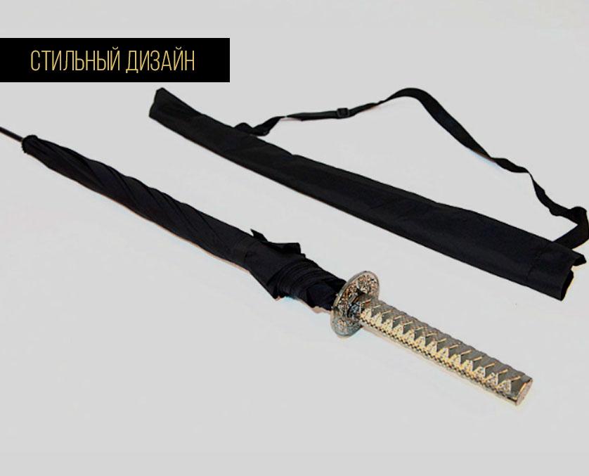 Черный зонт трость катана | zc catana