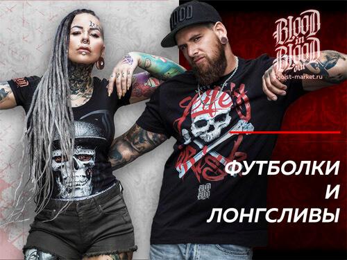 Брутальные фирменные футболки из хлопка с черепами в рокерском и рэп стиле в наличии в Москве и Спб
