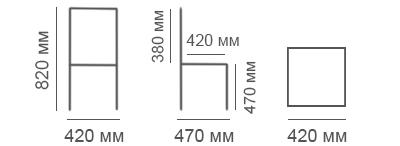 габаритные размеры стула Хан-Ган