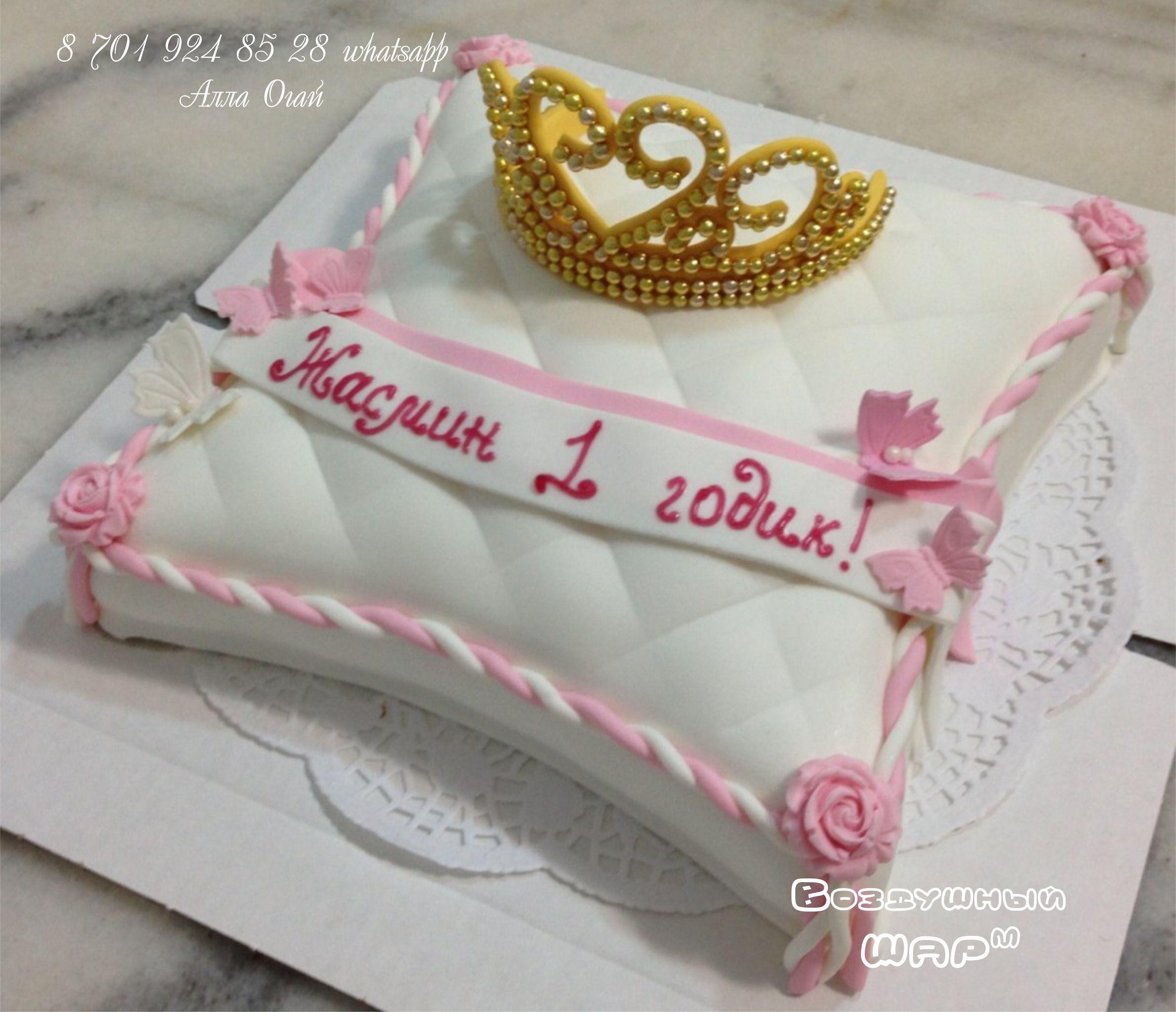 тематическое_оформление_детских_праздников_в_Алматы__принцесса_из_шаров__аниматоры_принц_и_принц.jpg