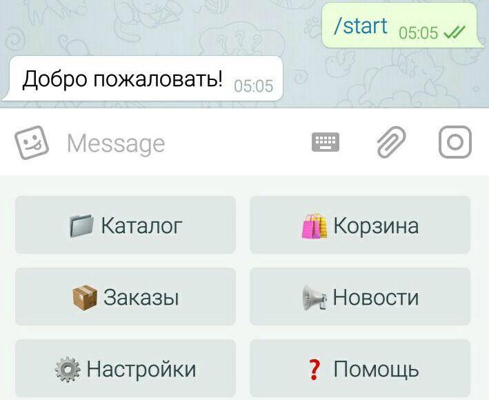 инструкция в телеграм