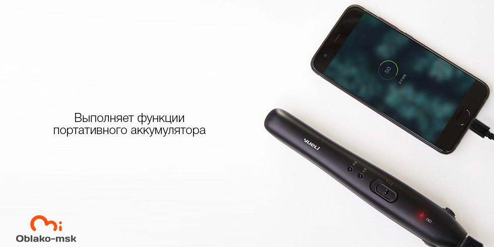 Выпрямитель для волос Xiaomi Yueli Hair Straightener