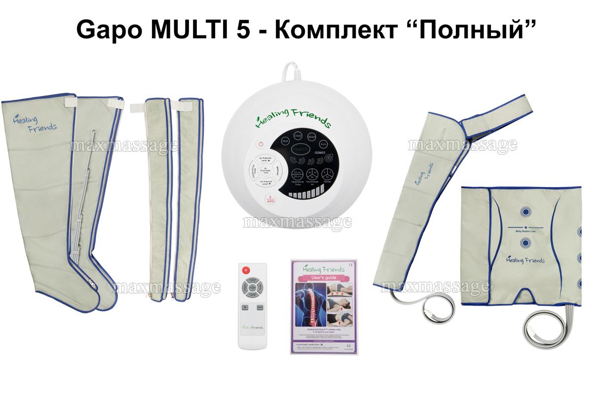 Корейский массажер Gaponet Multi-5