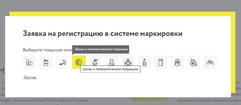 Заявка на участие в пилотном проекте