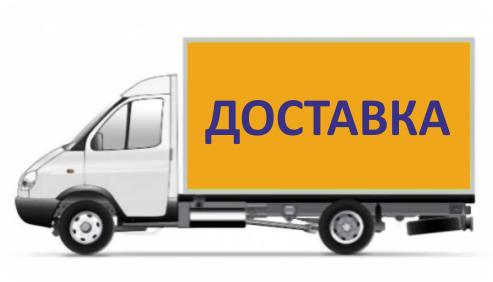 Быстрая доставка по Алматы, Казахстану и СНГ
