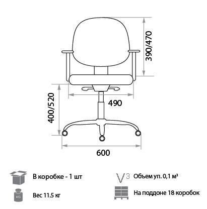 Кресло Астек размеры