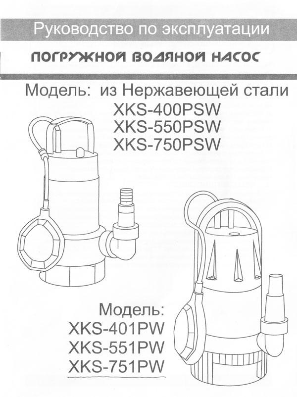 xks1.jpg