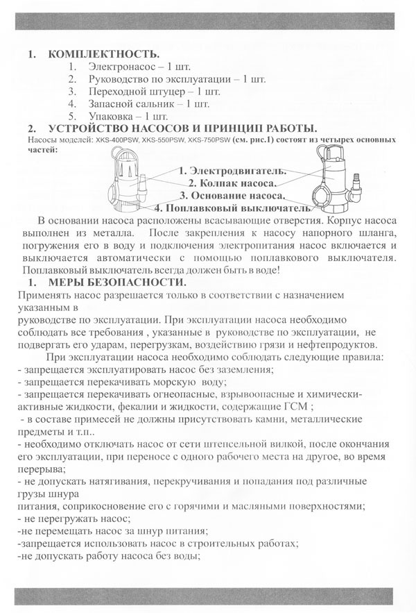 xks3-1.jpg