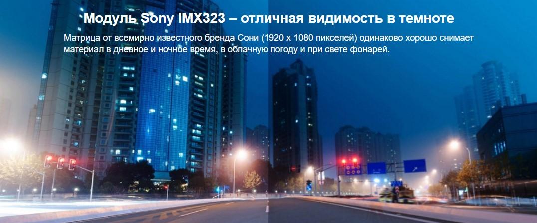 Видеорегистратор Xiaomi 70 Meters Intelligent Traffic Recorder WiFi Car DVR 1080P Full HD (Midrive D01)