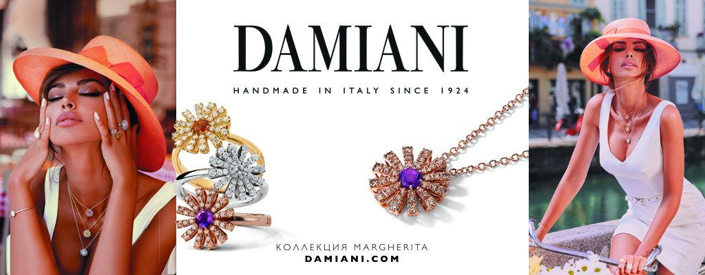 Damiani Блок 1 (моб)