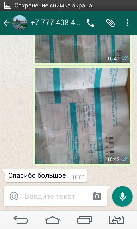 Отзывы_Воздушный_Шарм_Ип_Маслова_Юлия_9.png