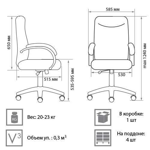 Кресло Астория размеры