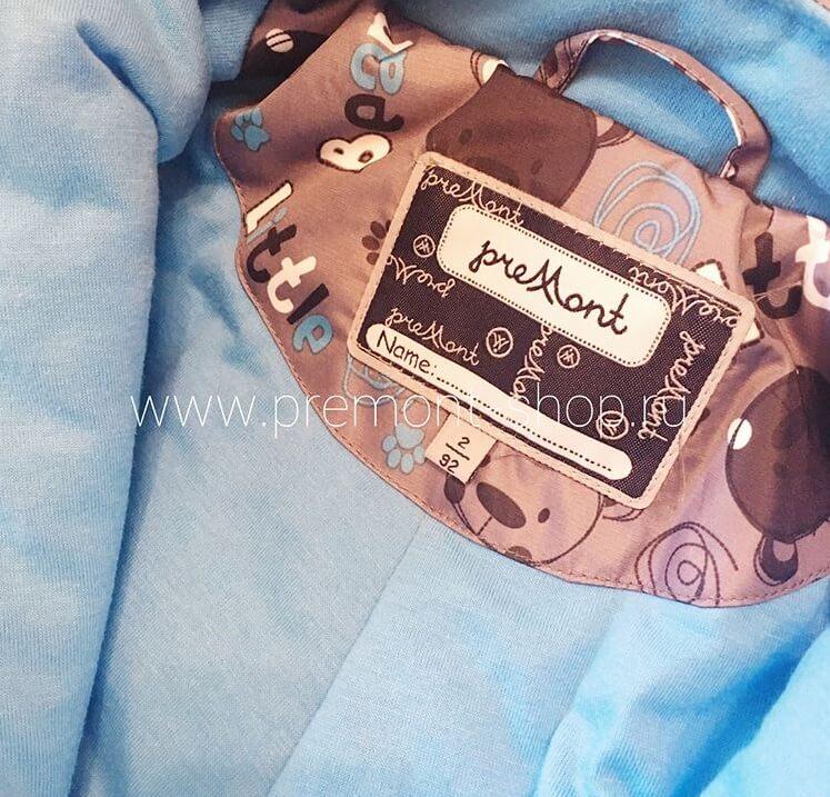 Купить комбинезон Premont Малыш Барибал в интернет-магазине Premont-shop