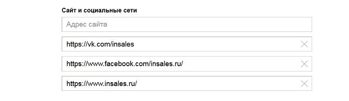 адрес вашего интернет-магазина