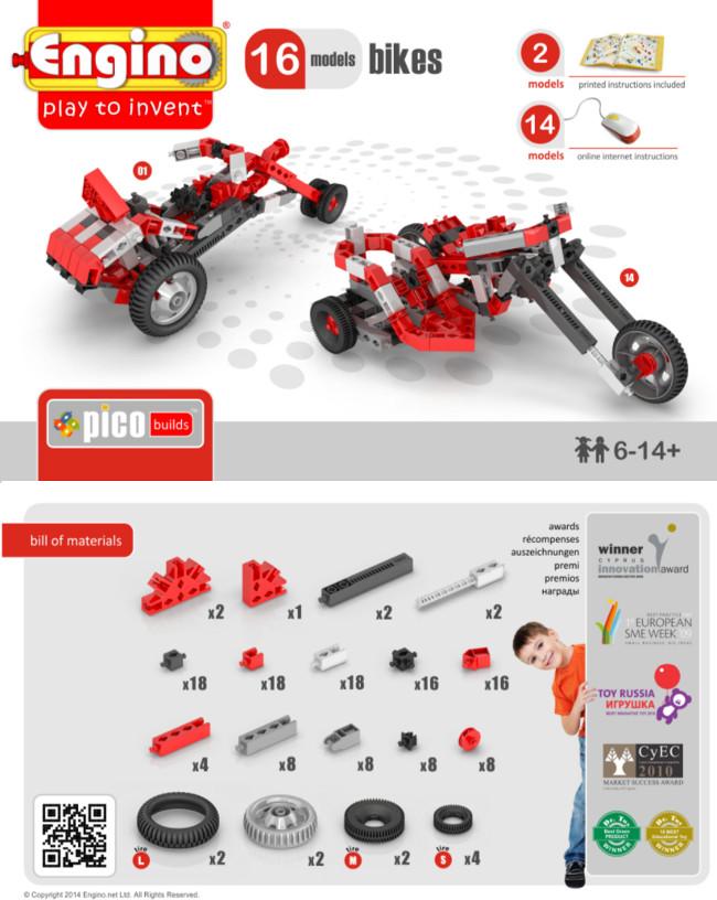 Engino Мотоциклы 16 моделей