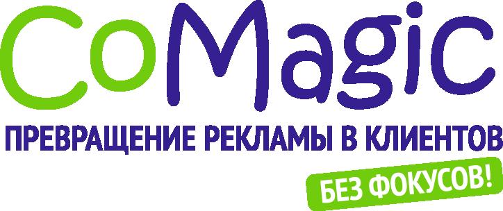 CoMagic_logo_print.png