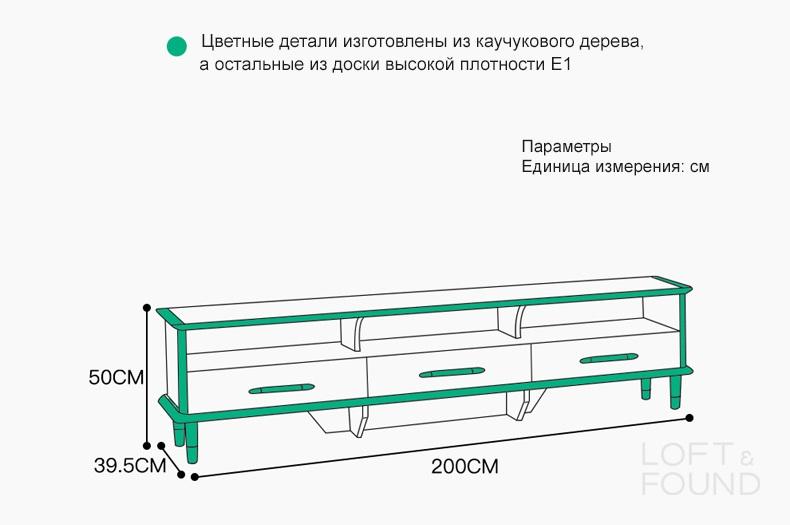 https://static-ru.insales.ru/files/1/1308/11068700/original/2_e3c09b25d12341200b72c895676af2ec.jpg