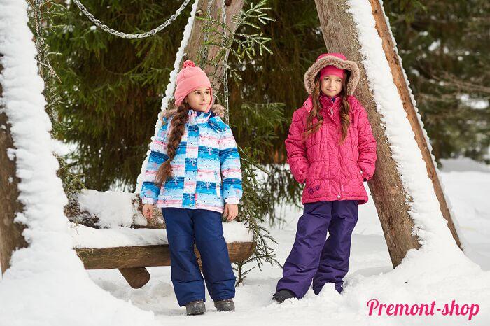 Распродажа комплектов Premont для девочек.jpg