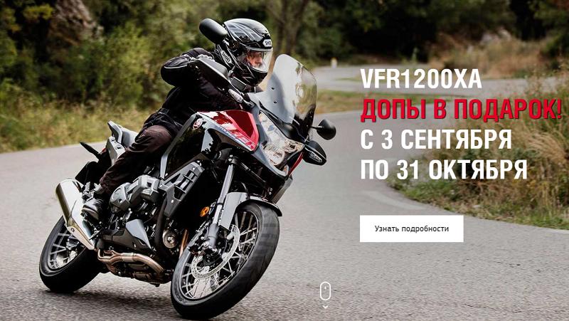 дизайн сайта мотоциклов
