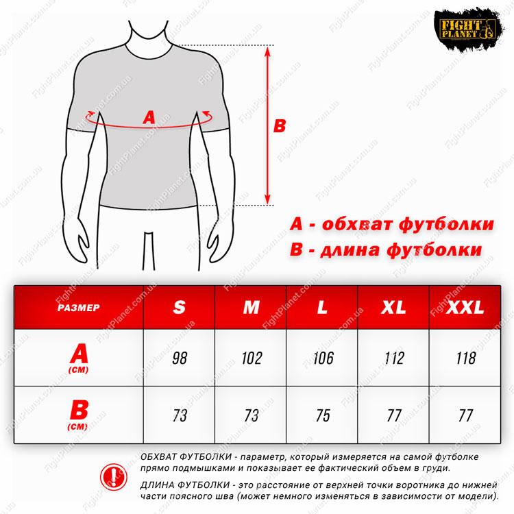 Размерная сетка, таблица футболка Peresvit