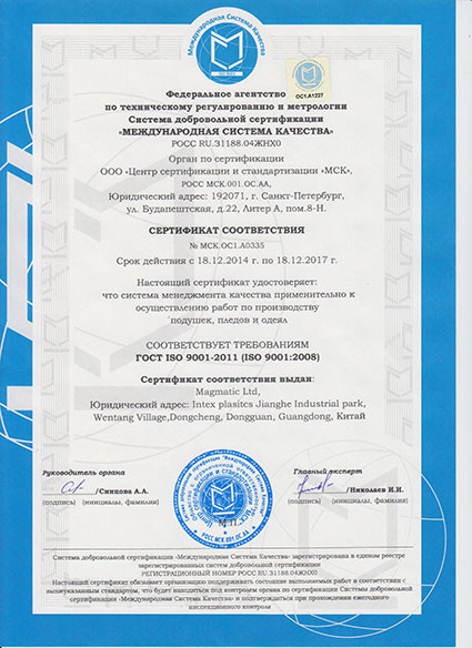 micro-scooter_sertifikat_001_B.jpg