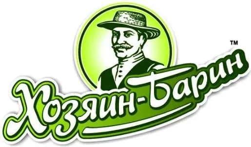 Хозяин-Барин - товарный знак