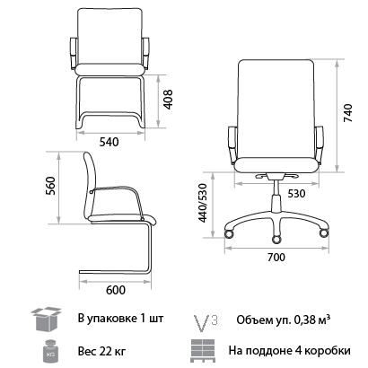 Кресло Министр размеры