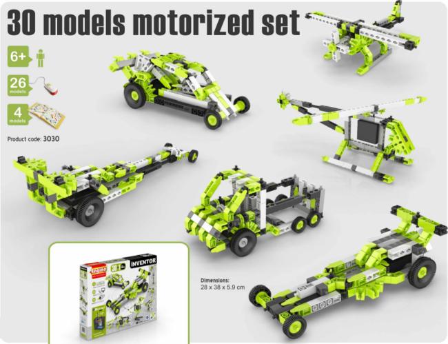 Engino 30 Моделей с Мотором