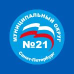 Округ 21