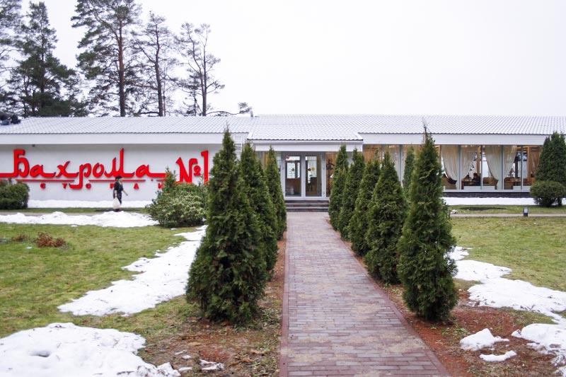 Ресторан Бахрома