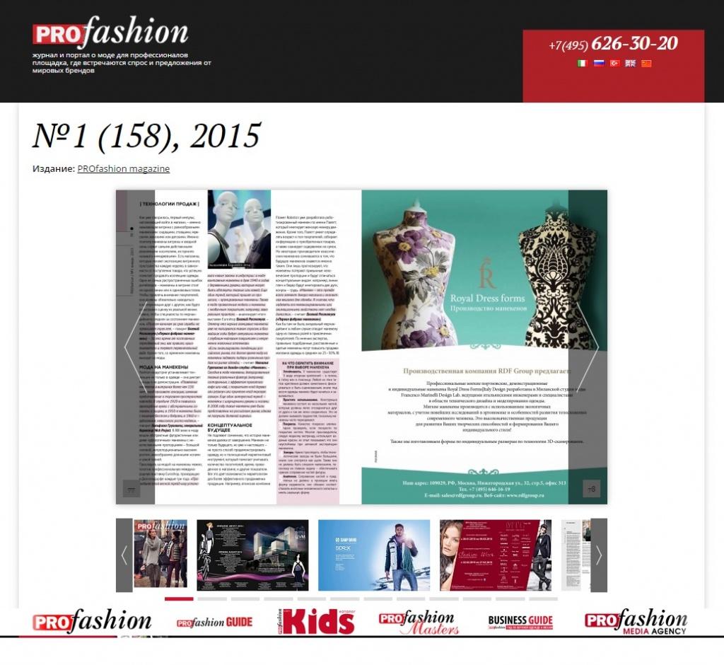 Пресса о Royal Dress forms