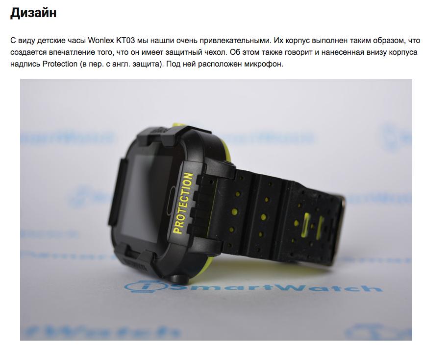 Детские часы с GPS трекером Smart Baby Watch KT03 Водонепроницаемые