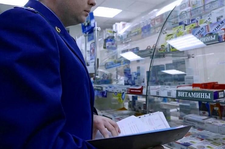 Инструкция: действия при проверке аптеки