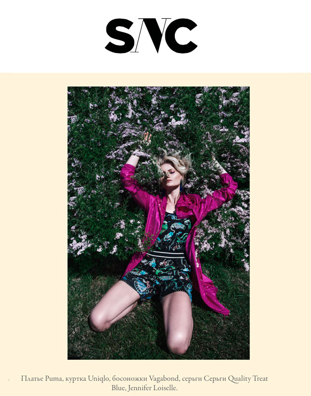 SNC-Jennifer-Loiselle-July-2016_2.jpg