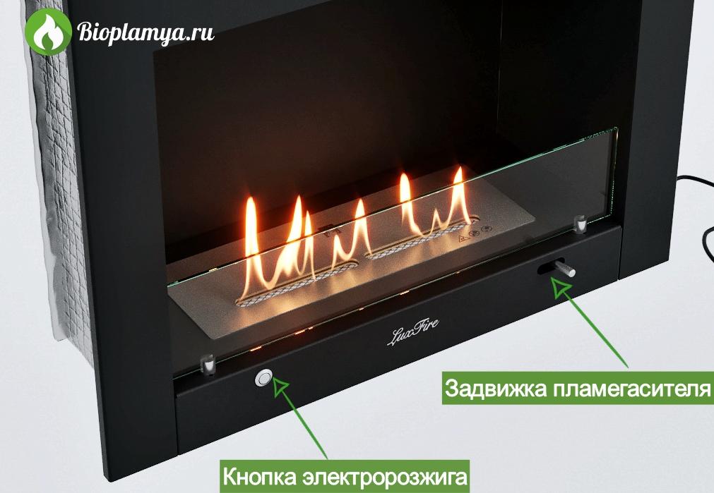 Полуавтоматический-биокамин-Lux_Fire-Фаер-Бокс.jpg