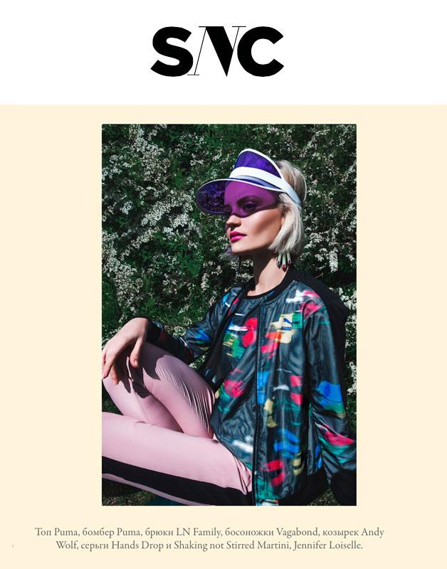 SNC-Jennifer-Loiselle-July-2016_3.jpg