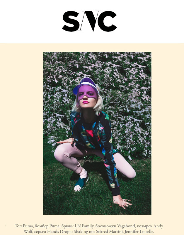 SNC-Jennifer-Loiselle-July-2016_4.jpg