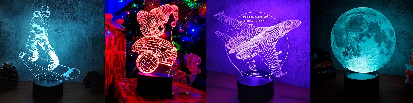 Art-Lamps: Графические ночники и Светильники 3D
