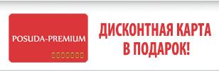 d-card.jpg