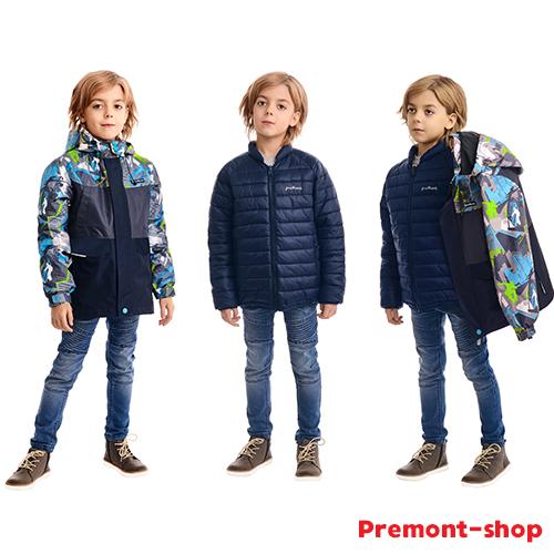 Демисезонная куртка Premont Парк Миллениум 3 в 1