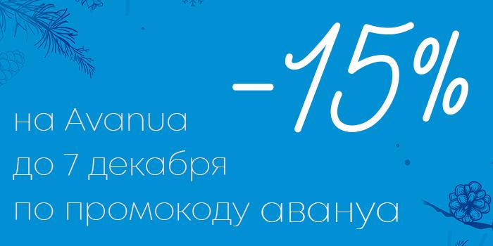 avvvan.03.12-1.jpg