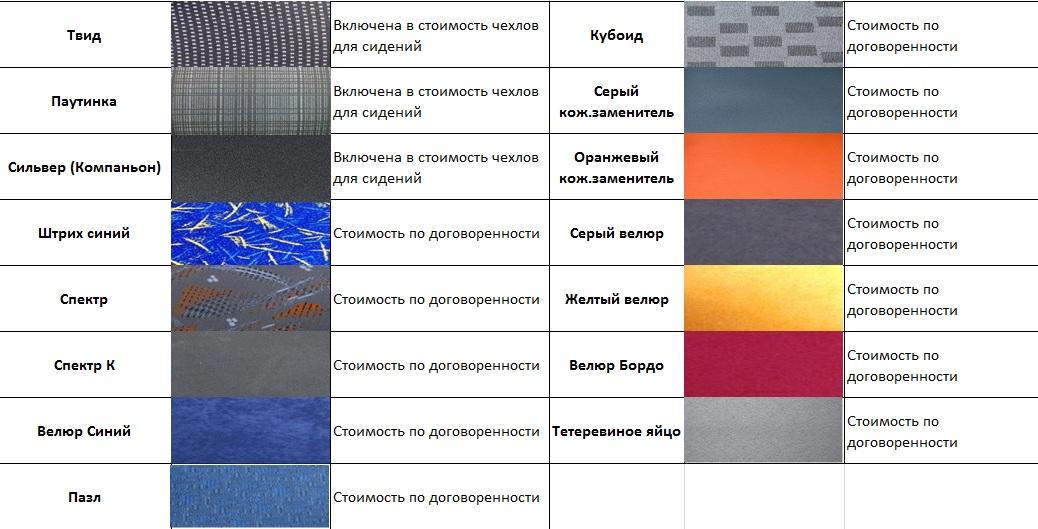 Tx52_color.jpg