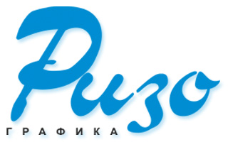 Логотип ЧП 'Ризографика'